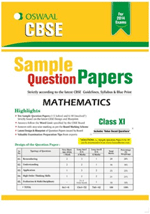 Sst Sample Paper Class           ulike sample papers class