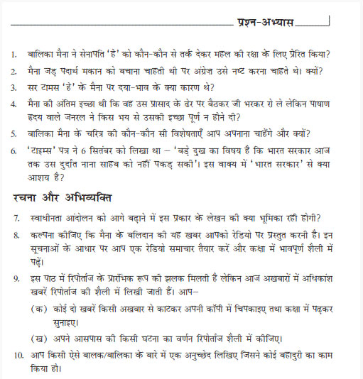 essay for anti corruption