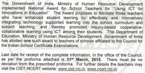 http://www.cbseportal.com/exam/files/National-Award-for-School-Teachers-2015.jpg