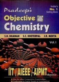 S. Chand's objective physics by dr. Mahesh jain.