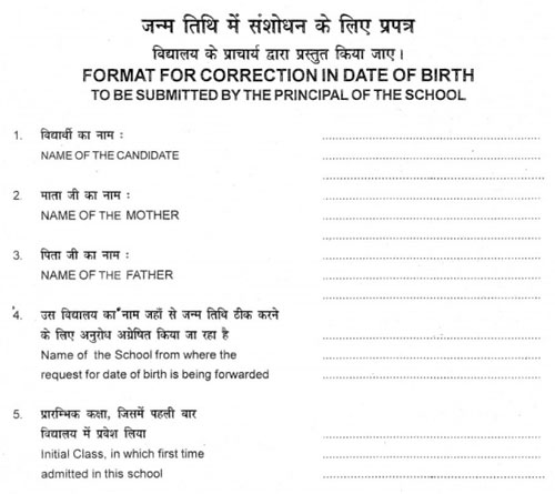 Download Cbse Application Form Format For Correction In Date Of