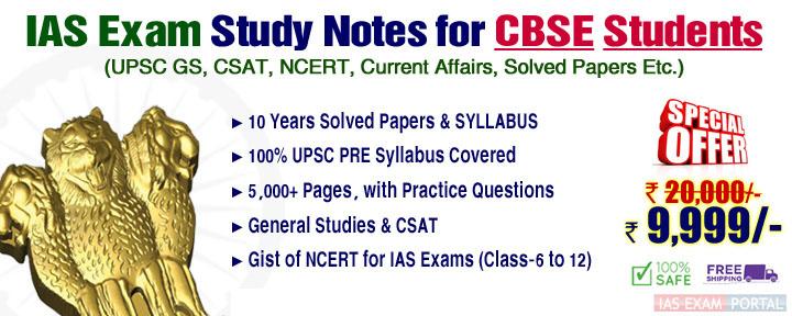 IAS-FOUNDATION-NOTES-CBSE-STUDENTS