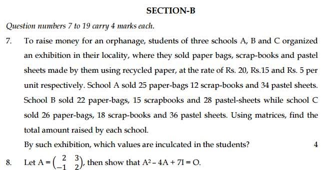 Download cbse class 12 sample paper mathematics 2014 15 cbse download cbse class 12 sample paper mathematics 2014 15 malvernweather Gallery