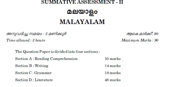 CBSE Class-10 Exam 2016 : All India Scheme Question Paper