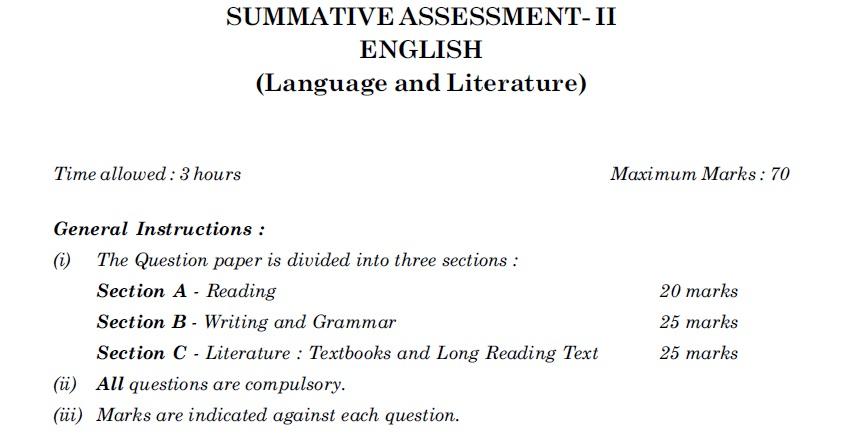 English Form 1 Exam Paper 2016