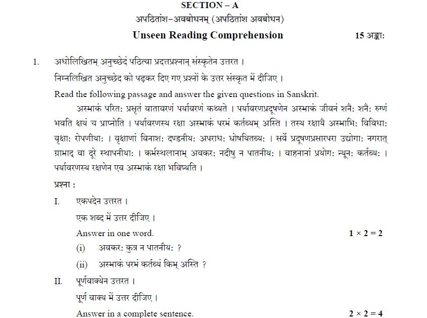 Cbse Board Exam Class 5 - Rajasthan Board j