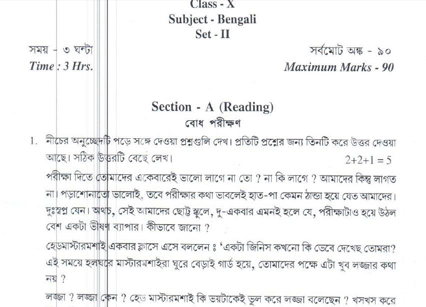 Download) CBSE Class-10 Sample Paper 2015-16 : Bengali