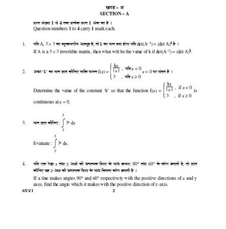 Ecz Grade 12 exam Past Papers