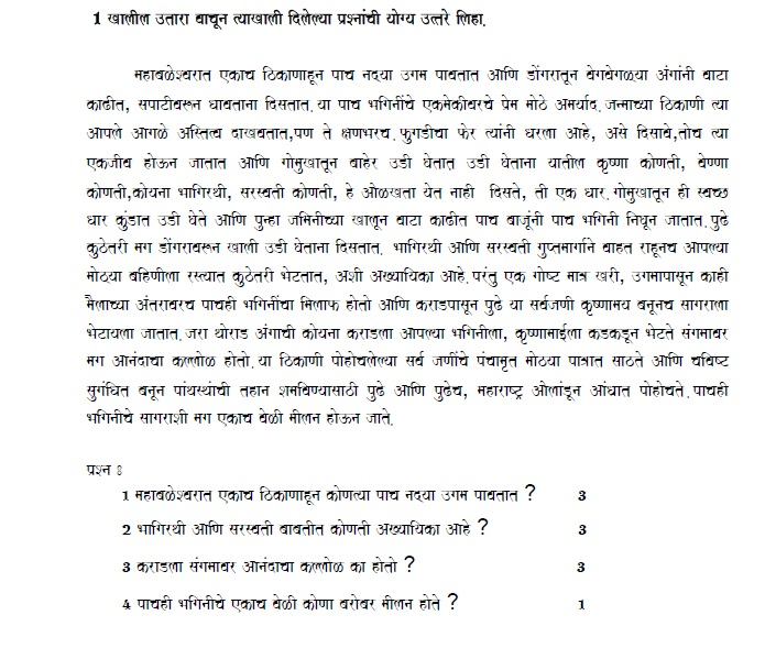 jmo sample paper Tripura mathematical society [aka  the jmo 2017 was held on october 29, 2017 and the result was announced on january 2, 2018 attachment(s).