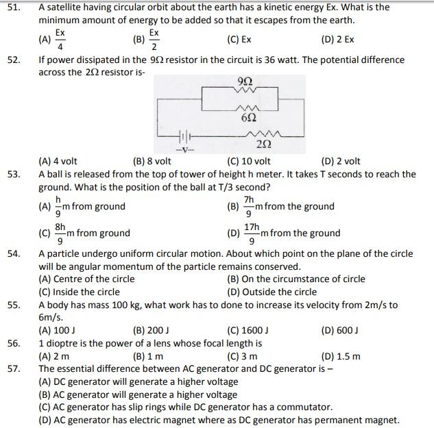 NTSE Sample Questions : 2016 Punjab State (SAT)   CBSE